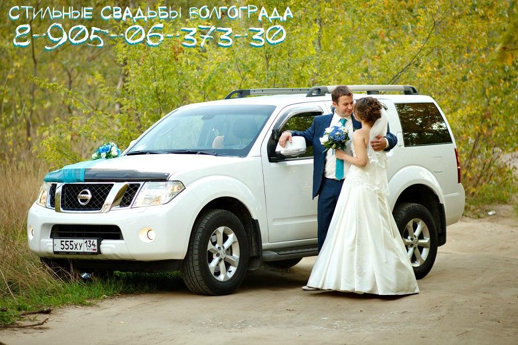 машины на прокат на свадьбу архангельск